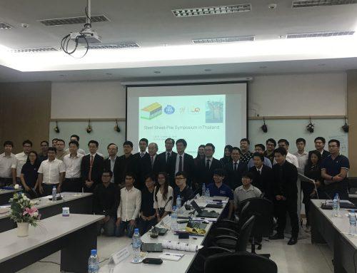 Steel sheet-pile symposium in KMUTT