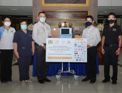 Donation of Vela Plus respirator